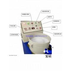 磁力研磨抛光机的图片
