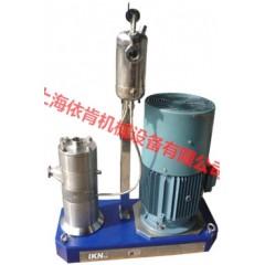 工业纳米乳化机