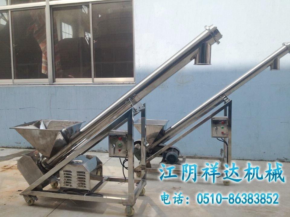 混凝土螺旋输送机图片