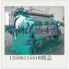 氢氧化锂烘干机设计参数