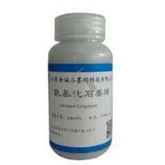 氨基化石墨烯的图片