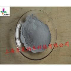 纳米铝粉,微米铝粉,超细铝粉