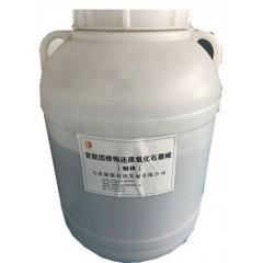 还原氧化石墨烯浆料的图片