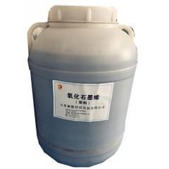 氧化石墨烯浆料的图片