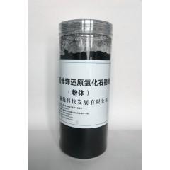 官能团修饰还原氧化石墨烯粉体