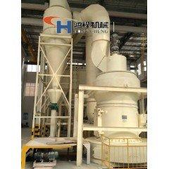 HC1500雷蒙磨粉机高产量600目摆式雷蒙机矿石磨粉设备的图片
