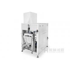 DZBF03多功能阀口粉体包装机半自动颗粒包装机械的图片