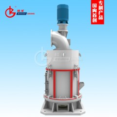 新型磨粉机在硬物料领域的应用