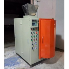 白炭黑自动称量包装机的图片