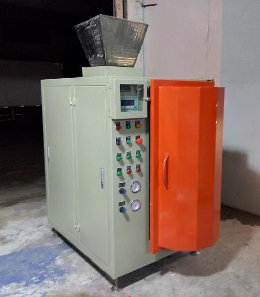 沉淀法二氧化硅真空粉体定量包装机图片
