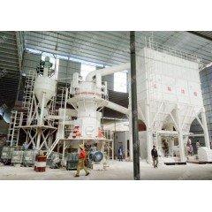 HLMX新型超细立式磨粉机高产高效无粉尘水泥矿渣水渣钢渣立式磨粉机的图片