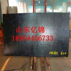 双金属堆焊耐磨板10+4 销售处