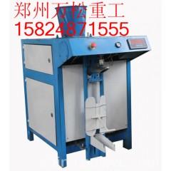 DCS系列定量包装秤包装机
