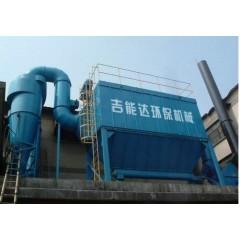 煤磨专用气箱脉冲袋式除尘器的图片