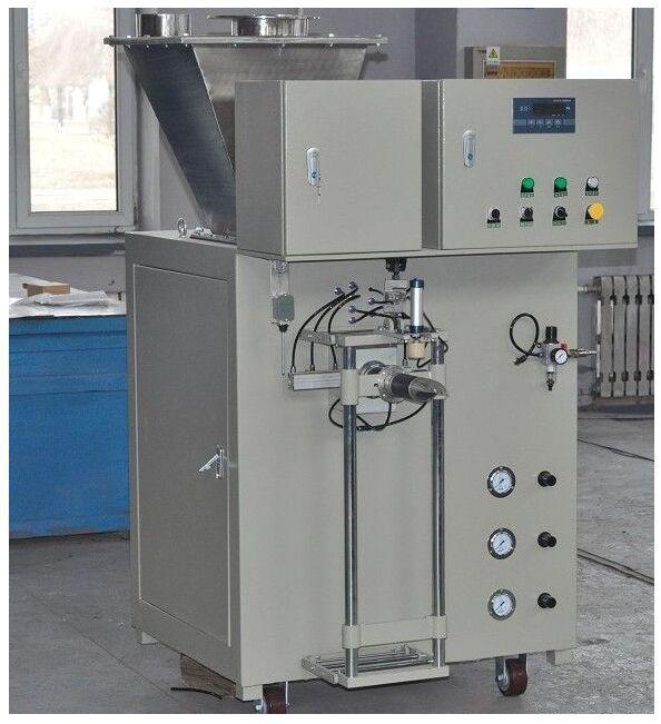 wzbf03微细粉阀口包装机的图片图片