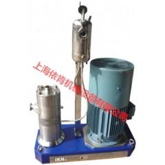 高速乳化机,油水乳化机,硅油乳化机