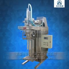 抽气式超细粉体包装机