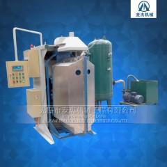 碳酸锂超细粉体包装机