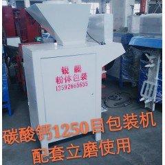 碳酸钙包装机的图片