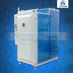 轻质碳酸钙包装机;超细粉箱式阀口真空自动包装机;自动包装秤