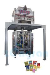洗衣粉全自动计量包装机的图片