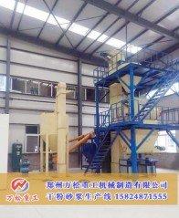 干粉砂浆搅拌站生产线常用布局的介绍的图片