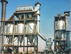HRM煤粉立式磨的图片