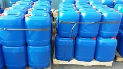 氧化铝(球、衬)分散剂