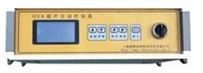 UCS超声波筛分系统