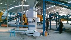 有机肥定量包装机 自动灌装机 全自动装袋机装包机