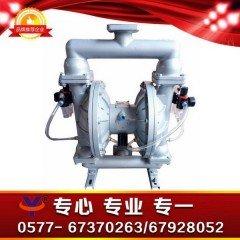 粉体泵 气动粉料泵 粉末输送泵 铝合金气动输送泵的图片