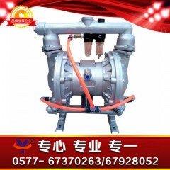 干粉气动隔膜泵的图片