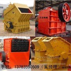 花岗岩制砂生产线设备