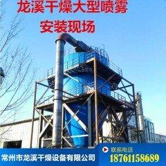 兽药提取喷雾干燥机    LPG-200高速离心喷雾干燥机