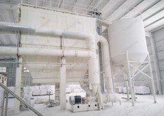 桂林鸿程HCH大型环辊磨粉设备微细粉矿石磨粉机的图片