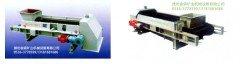 TDG系列调速皮带定量给料机的图片