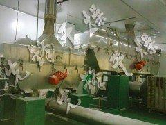 调味料制粒干燥生产线