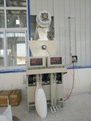 超细钙粉包装机的图片
